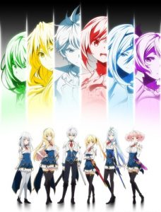 Assistir Undefeated Bahamut Chronicle  Todos os Episódios  Online Completo