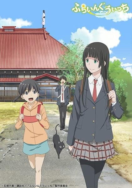 Assistir Flying Witch Todos os Episódios Online Completo