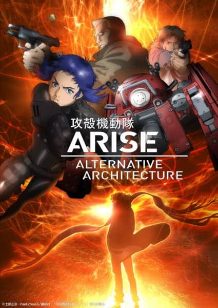 Assistir Ghost in the Shell: Arise – Alternative Architecture  Todos os Episódios  Online Completo