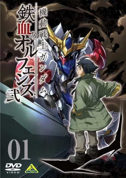 Assistir Mobile Suit Gundam: Iron-Blooded Orphans Todos os Episódios Online Completo
