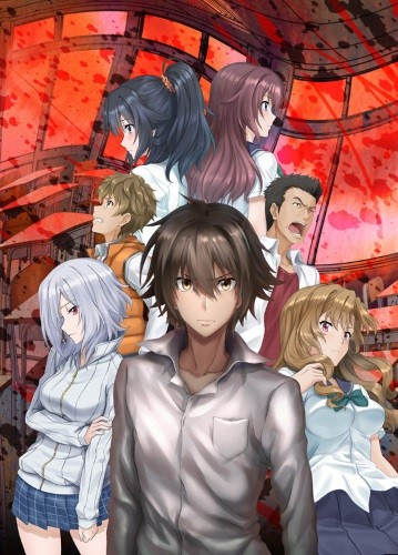 Assistir Ousama Game The Animation Todos os Episódios Online Completo