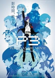 Assistir Persona 3 The Movie 4: Winter of Rebi Todos os Episódios Online Completo