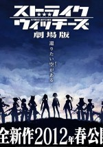 Assistir Strike Witches: The Movie  Todos os Episódios  Online Completo